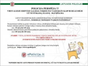 policija_perspeja